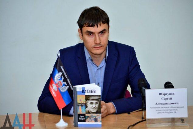 В Москве сгорела квартира фашиста Шаргунова