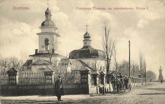 Мандрівки історичною Переяславщиною-Полтавщиною: Подорож 9. ПОЛТАВА: короткий путівник у віршах