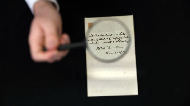 """""""Теорію щастя"""" Ейнштейна продали за $ 1,56 мільйонів на аукціоні"""