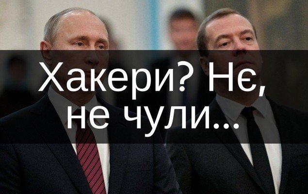 Ув`язнений російський хакер: «я зламав демократів під командуванням російської розвідки»