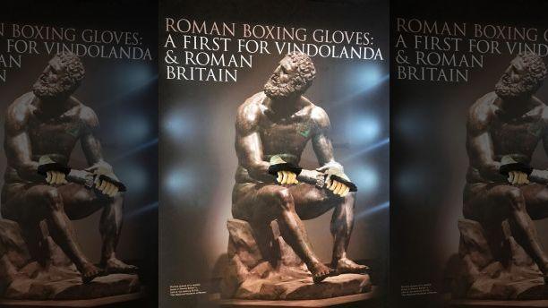 Давньоримські боксерські рукавички знайдено біля стіни Адріана