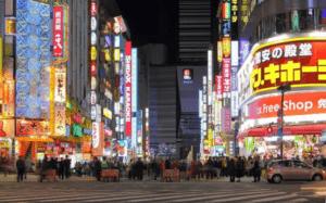 """Японські майнери розглядають сонячну енергію як """"єдиний шлях"""", для збереження прибутковості"""