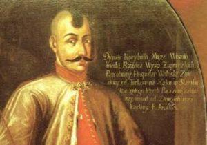 Життя мученика і благовірного князя Дмитра Вишневецького