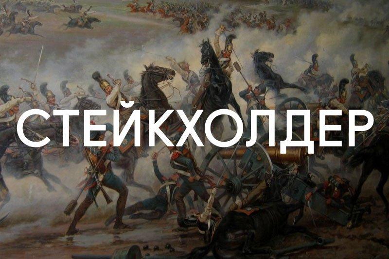 Прозвучит ли из Киева голос свободы на восток – сбудется ли идея Зеленского?