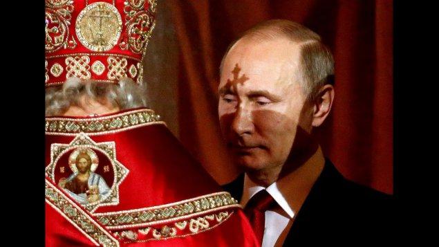 Путін як предтеча антихриста