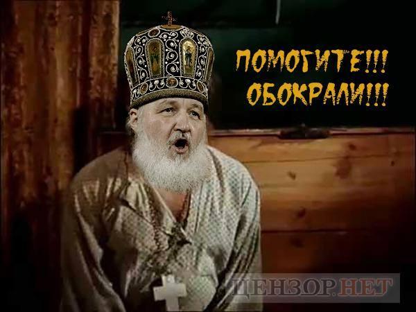 ПАКАНАТ V. Київська академія – частина бізнесу та політичних ігор?