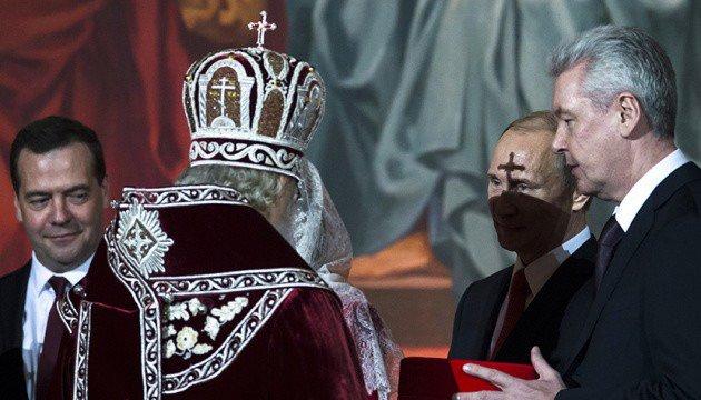 ПАКАНАТ VII.  Зусилля з всенародного затемнення – візитівка РПЦ в Україні