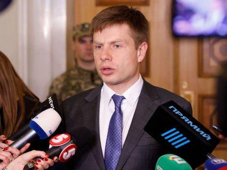 Гончаренко: Зеленский должен прекратить унижаться перед Путиным