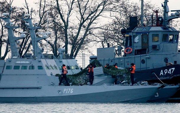 Россия отдала Украине захваченные корабли. С чего такая щедрость?