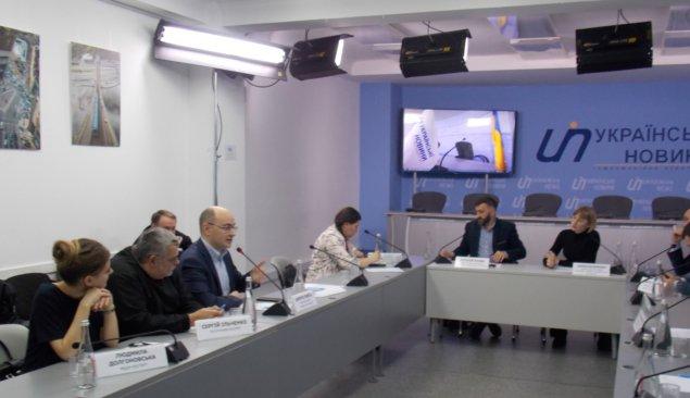 Украине необходимо искать альтернативу Минскому формату