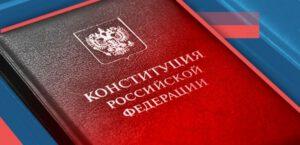 В Екатеринбурге оппозиция проведет митинг против поправок в Конституцию