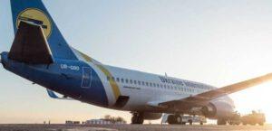 Крушение украинского самолета в Иране: Кому выгодно?