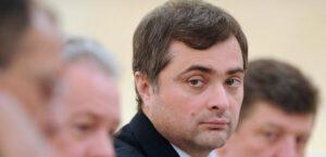 """Суркова """"ушли"""" в связи со сменой курса на украинском направлении"""