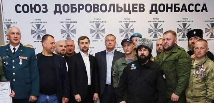 Работа Суркова прекратилась после победы Зеленского, – РОССМИ