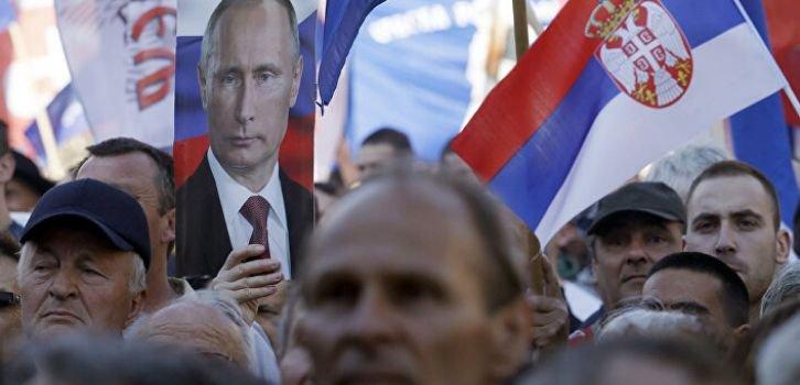 Какие цели преследует РФ на Балканах