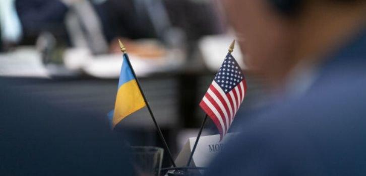 Джон Хербст: Для чего Украина Америке?