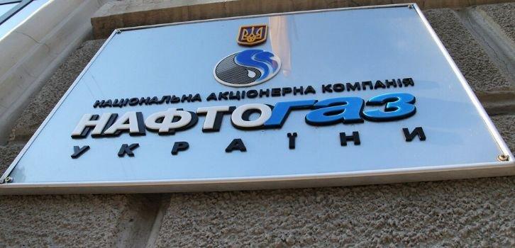 Украина не закупает газ у России напрямую – «Нафтогаз»