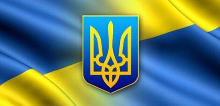 Украина требует исключить трезубец из антитеррористического пособия