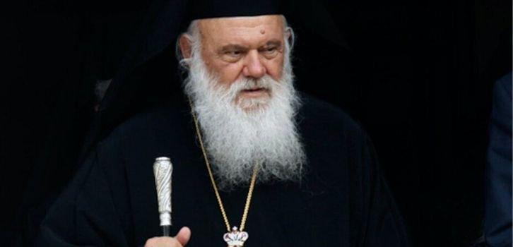 Глава Елладської церкви не поїде на собор предстоятелів в Йорданію
