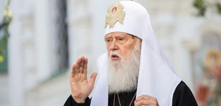 Филарет готов сблизиться с Московским патриархатом