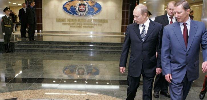 ФСБ зачищает агентурную сеть ГРУ