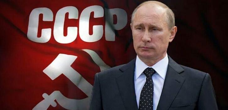 Возвращение в СССР – послание Путина