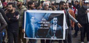 В Ираке застрелили журналистов после сюжета о разгоне демонстрантов
