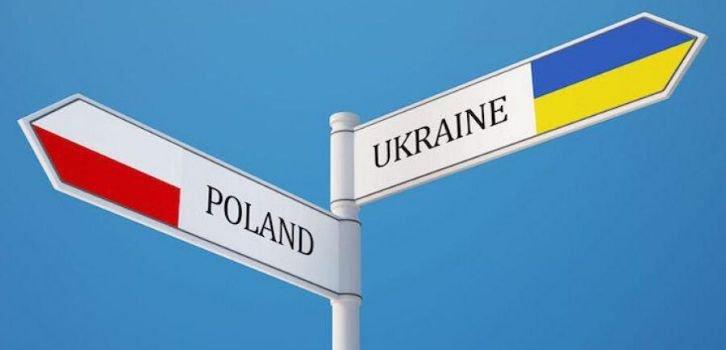 ЕС раскритиковал Польшу за отношение к украинцам