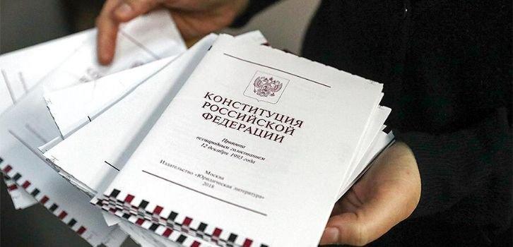 Российская оппозиция выступила против узурпации