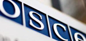 В ОБСЕ обеспокоены украинским законопроектом о СМИ