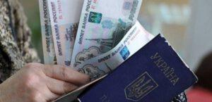 В ОРДО задержки с выплатами пенсий
