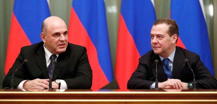 Команда Мишустина призвана содрать с россиян три шкуры