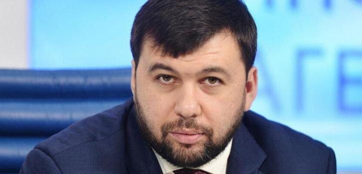 Дениса Пушилин сбежал из Донецка - телефоны Суркова замолчали.
