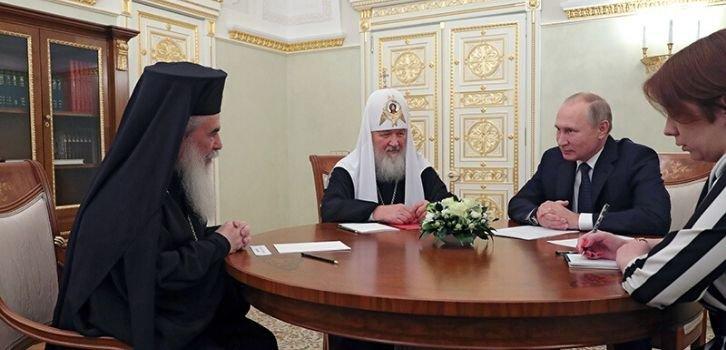 Авантюру РПЦ спустять на гальмах: зустрічі в Аммані не буде