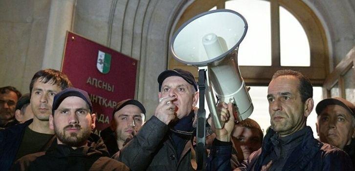 Россия разрешила Абхазии поднять маленькое восстание