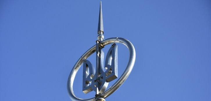 Британия выполнила требования Украины по тризубу