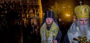 Єпископ РПЦ в Україні приїхав у Чорногорію підтримати античорногорські протести