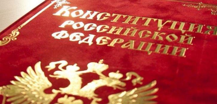 По Москве пройдут митинги против путинских поправок в Конституцию
