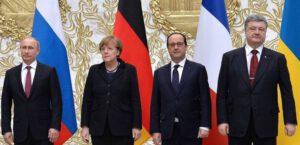 Озвучены пункты, которые Киев намерен изменить в Минских соглашениях