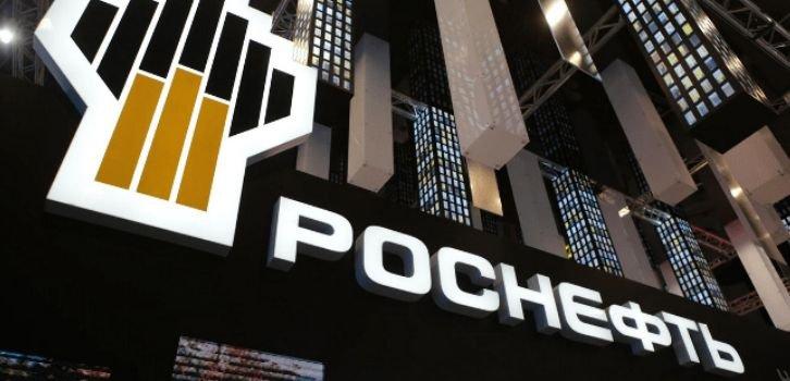 Акции «Роснефти» побили рекорд падения 2018года