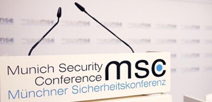 На сайте Мюнхенской конференции опять появился скандальный план по Украине