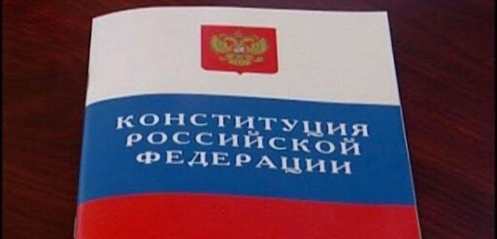 В путинской конституции будет неприкосновенность бывших президентов