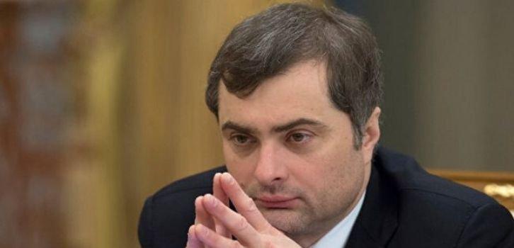 Сурков - завещание кремлевского гангстера