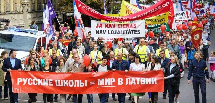 Кремль запустил в Латвии проект «защита русскоязычных»