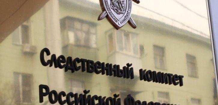 В РФ BBC, Радио Свобода и Медузу проверяют на пропаганду наркотиков