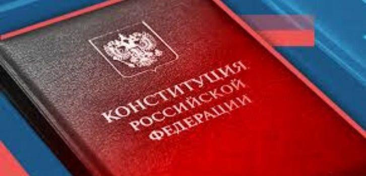 В Конституции РФ найдется место для ОРДЛО