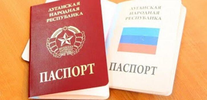 В ЛНР заставляют оформлять паспорта республики