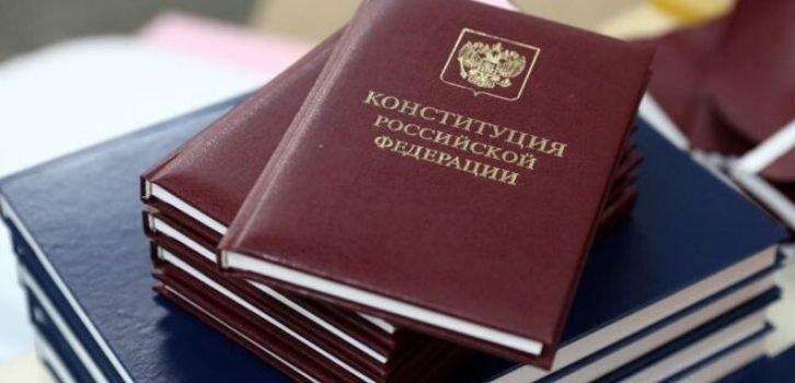 В ЕС обеспокоены конституционной реформой Путина