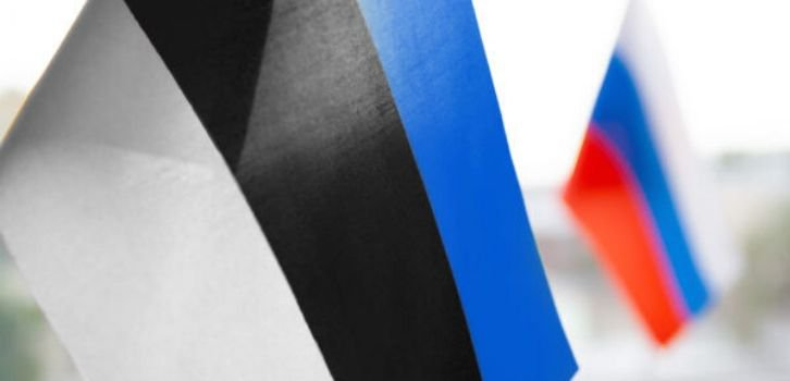 Эстония обвинила Россию в фальсификации истории