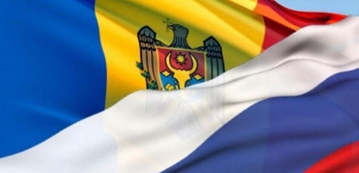 Чем опасна новая политика РФ в отношении Молдовы